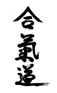 aiki-logo